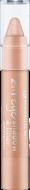 Тени для век и контур 2 в 1 Eyeshadow & Liner 2 in 1 Essence 02 peach perfect: фото
