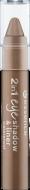 Тени для век и контур 2 в 1 Eyeshadow & Liner 2 in 1 Essence 01 go bro'nze: фото