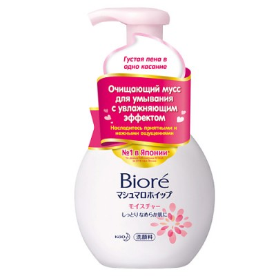 Очищающий мусс для умывания с увлажняющим эффектом Biore: фото