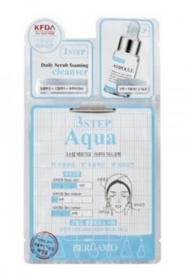 Трехэтапная маска для лица увлажняющая BERGAMO 3 step mask pack aqua: фото