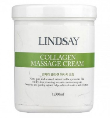 Массажный крем LINDSAY Collagen massage cream 1000 мл: фото