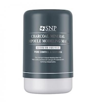 Альгинатная моделирующая маска с углем SNP Charcoal mineral black ampoule modeling mask: фото