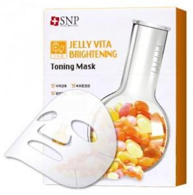 Маска для лица с витамином С SNP Jelly vita brightening toning mask 30 мл: фото