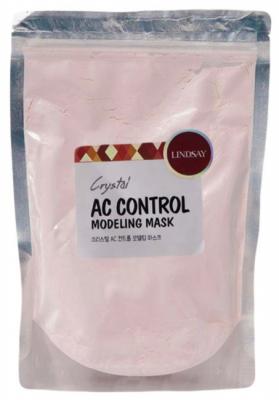 Альгинатная маска для лица лечебная для проблемной кожи LINDSAY AC-control modeling mask pack zipper 240г: фото