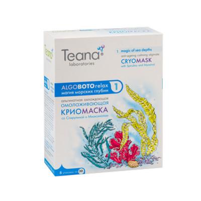Альгинатная омолаживающая криомаска со спирулиной и Миоксинолом TEANA 30г*5: фото