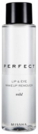 Средство для снятия макияжа MISSHA Perfect Lip & Eye Make-Up Remover Mild 155 мл: фото