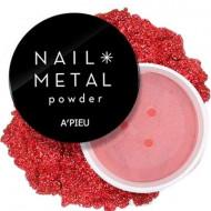 Пудра для ногтей A'PIEU Nail Metal Powder Red: фото