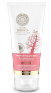Крем-скраб для тела для обновления и смягчения кожи Natura Siberica Anti-Age 200мл: фото