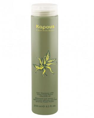 Шампунь для волос с маслом Иланг-Иланг Kapous Ilang Ilang 250мл: фото