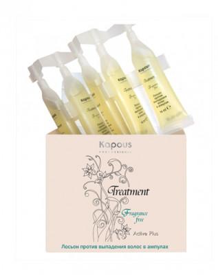 Лосьон против выпадения волос Kapous Fragrance free Treatment 5*10 мл: фото