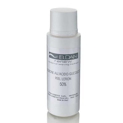 Пилинг-лосьон ELDAN АНА Peel lotion 50% 125 мл: фото