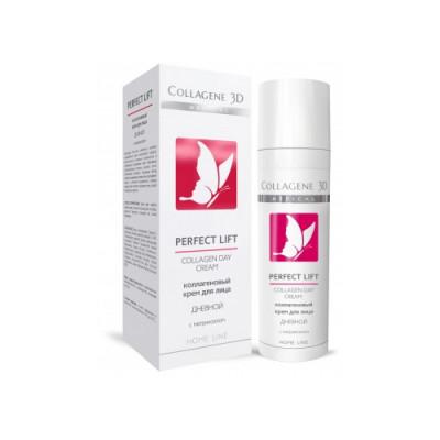 Крем для лица Collagene 3D PERFECT LIFT 30 мл: фото