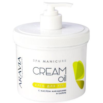 Крем для рук с маслом макадамии и карите Aravia Professional Cream Oil 550мл: фото