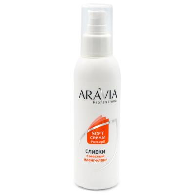 Сливки для восстановления рН кожи с маслом иланг-иланг Aravia Professional 150 мл: фото