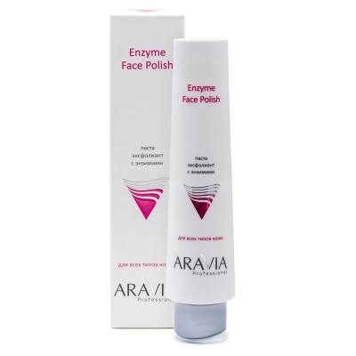 Паста-эксфолиант с энзимами для лица Aravia professional Enzyme Face Polish 100мл: фото