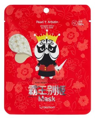Маска тканевая отбеливающая Berrisom Peking opera mask series KING 25мл: фото