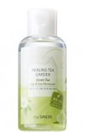 Средство для снятия макияжа с глаз и губ THE SAEM Healing Tea Garden Green Tea Lip & Eye Remover 150мл: фото