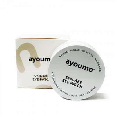 Патчи для глаз антивозрастные со змеиным пептидом AYOUME SYN-AKE EYE PATCH 1,4гр*60: фото