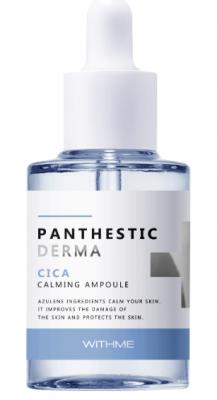 Сыворотка для лица УСПОКАИВАЮЩАЯ EVAS WITHME Panthestic Derma Cica Calming Ampoule 30 мл: фото