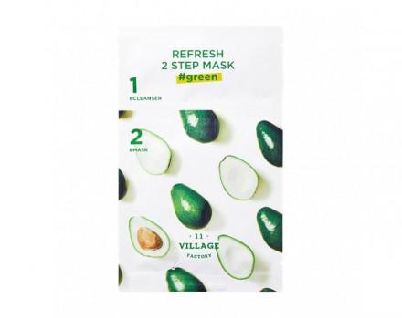 Освежающая двухшаговая программа для ухода за лицом с зелеными экстрактами VILLAGE 11 FACTORY Refresh 2-step Mask Green: фото