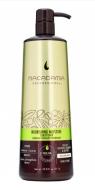 Кондиционер питательный для всех типов волос Macadamia Nourishing moisture conditioner 1000мл: фото