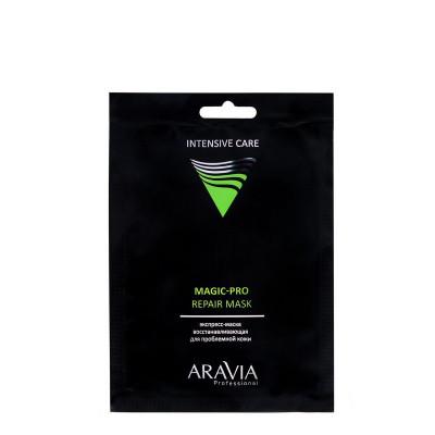 Экспресс-маска восстанавливающая для проблемной кожи ARAVIA Professional Magic PRO REPAIR MASK: фото