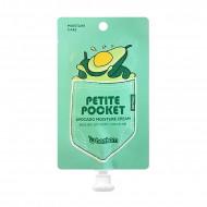Крем с экстрактом авокадо Berrisom Petite Pocket Avocado Moisture cream 30г: фото