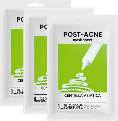 Тканевая маска с экстрактом центеллы азиатской против постакне L.SANIC CENTELLA ASIATICA POST-ACNE MASK SHEET 25мл*3шт: фото