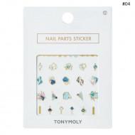 Стикеры для дизайна ногтей TONY MOLY NAIL PARTS STICKER 04: фото