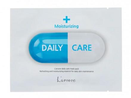 Тканевая маска с гиалуроновым комплексом L'arvore Daily Care Mask Moisturizing 25 г: фото