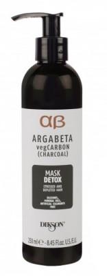 Маска для волос, подверженных стрессу Dikson ArgaBeta vegCarbon mask detox 250 мл: фото