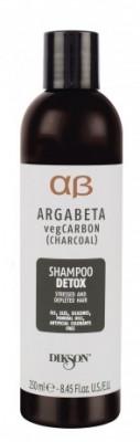 Шампунь для волос, подверженных стрессу Dikson ArgaBeta vegCarbon shampoo detox 250 мл: фото