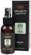 Сыворотка для ослабленных и химически обработанных волос Dikson Argabeta vegKeratin Serum REPAIR 100мл: фото