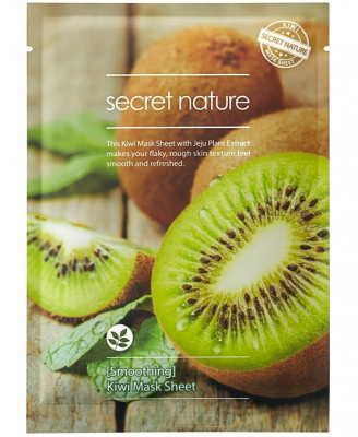 Тканевая маска для лица с киви Secret Nature Smoothing Kiwi Mask Sheet 25 мл: фото