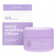 Крем-суфле осветляющий Berrisom G9 WHITE IN WHIPPING CREAM LAVENDER 50г: фото