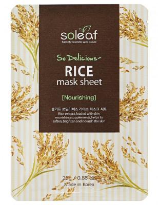 Маска тканевая питательная с рисом Soleaf So Delicious Rice Mask Sheet 25 мл: фото