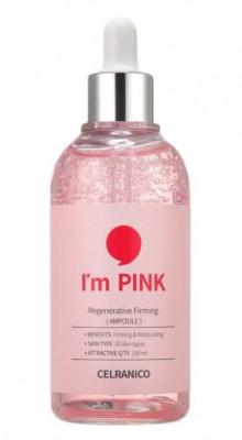 Сыворотка ампульная восстанавливающая и укрепляющая I'm Pink Regenerative Firming Ampoule 100 мл, CELRANICO: фото