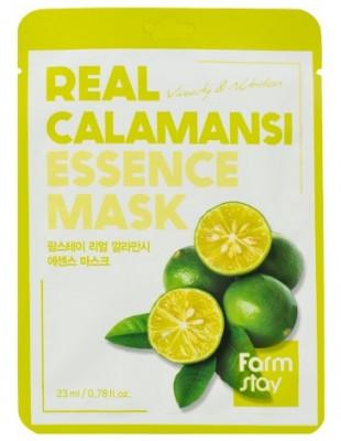 Тканевая маска для лица с экстрактом каламанси FarmStay REAL CALAMANSI ESSENCE MASK 23мл: фото
