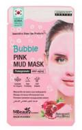 Омолаживающая очищающая пузырьковая маска для лица с глиной и экстрактом граната MBeauty BUBBLE PINK MUD MASK 10г: фото