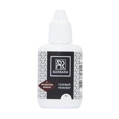 Гелевый ремувер BARBARA с ароматом брауни 15мл: фото