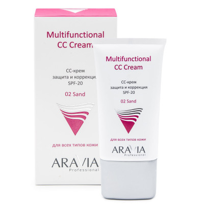 CC-крем защитный SPF20 Aravia professional Multifunctional CC Cream Sand 02 50мл: фото