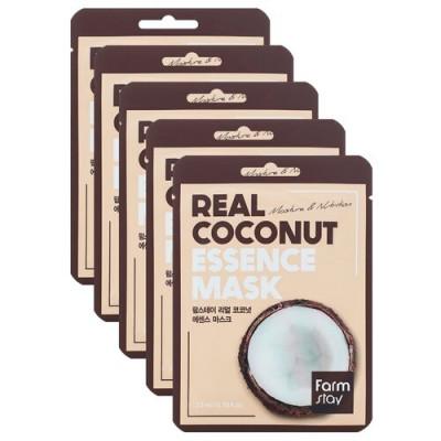 Набор тканевых масок с экстрактом кокоса FarmStay REAL COCONUT ESSENCE MASK 23мл*5: фото