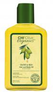 Масло для волос и тела CHI OLIVE ORGANICS 251 мл: фото