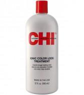 Кондиционер СИСТЕМА ЗАЩИТЫ ЦВЕТА CHI Ionic Color Lock Treatment 946 мл: фото