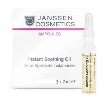 Мгновенно успокаивающее масло для чувствительной кожи JANSSEN COSMETICS Instant Soothing Oil 2мл*3: фото