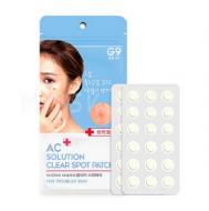 Патчи для проблемной кожи Berrisom G9 AC solution ACNE clear spot patch: фото