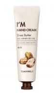 Питательный крем для рук с маслом ши TONY MOLY I'M HAND CREAM Shea Butter 30мл: фото
