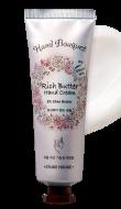 Питательный крем для рук с маслом ши ETUDE HOUSE Hand Bouquet Rich Butter Hand Cream 100мл: фото