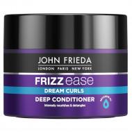 Питательная маска для вьющихся волос John Frieda Frizz Ease DREAM CURLS 250 мл: фото
