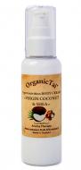 Питательный крем для тела с маслом кокоса и ши Organic Tai Super Nutrition Body Cream Virgin Coconut & Shea 120 мл: фото